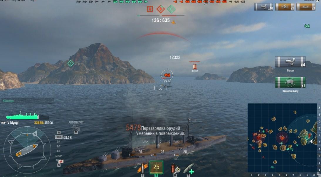 warships_5