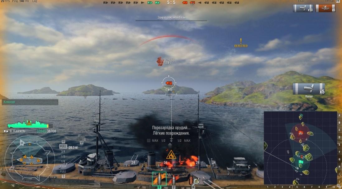 warships_6