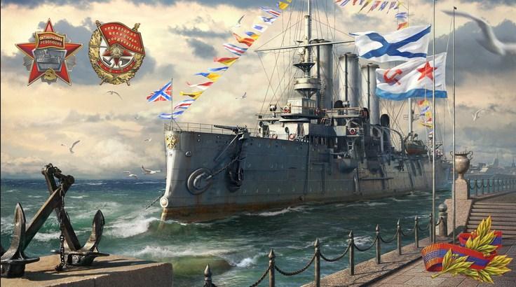 warships_7