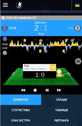Football_Online_mobile