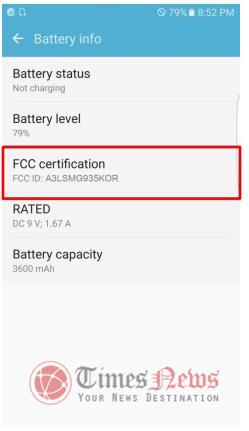 Galaxy-S7-Edge-Battery-FCC