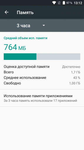 Screenshot_20160228-131228