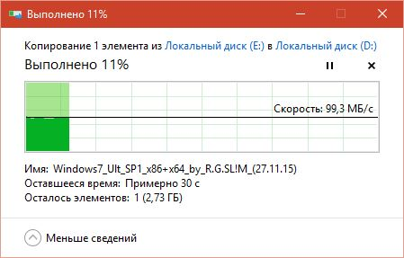 GeIL Zenith A3 Pro