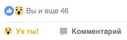 facebook-emo_01