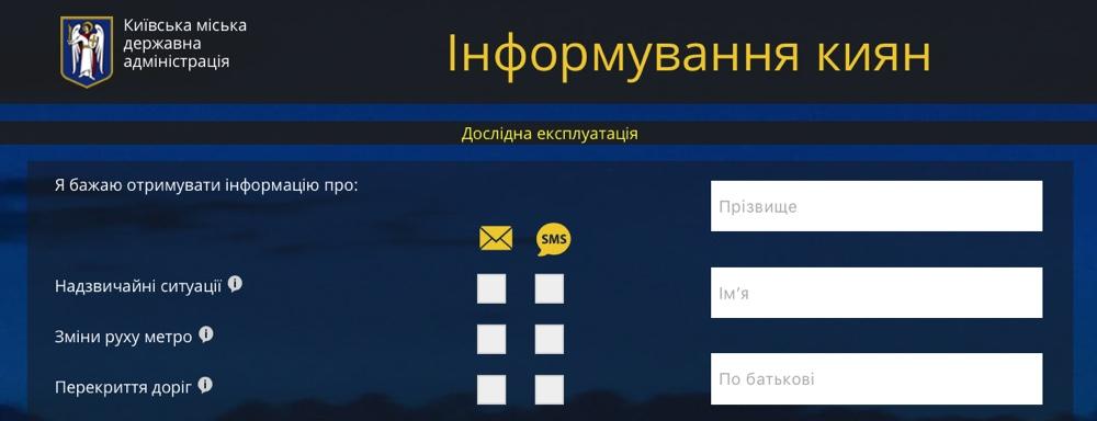 kyiv-info-01