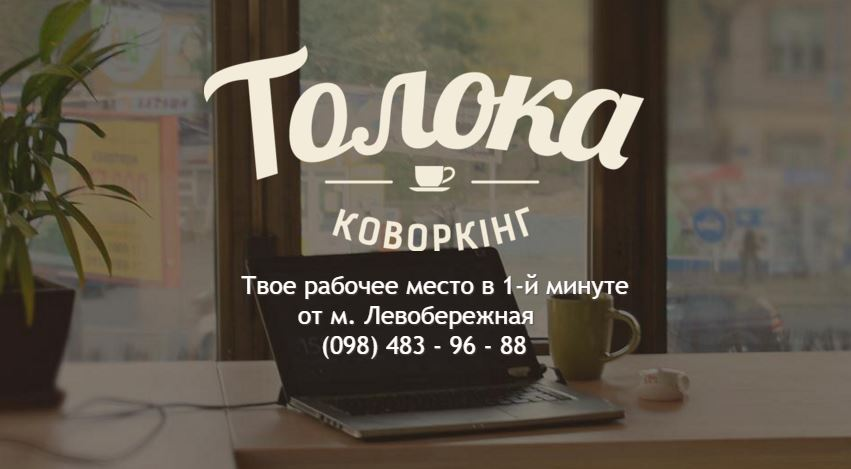 toloka_net_ua_001
