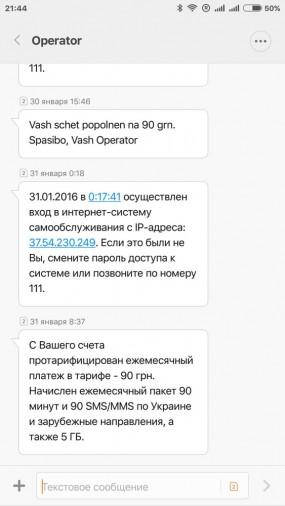 vodafone-sms-01