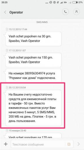 vodafone-sms-05