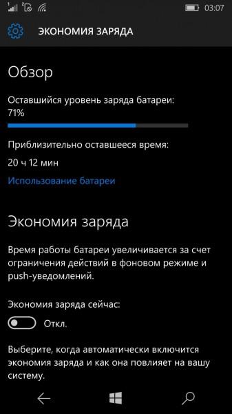 Lumia)950_scr (10)