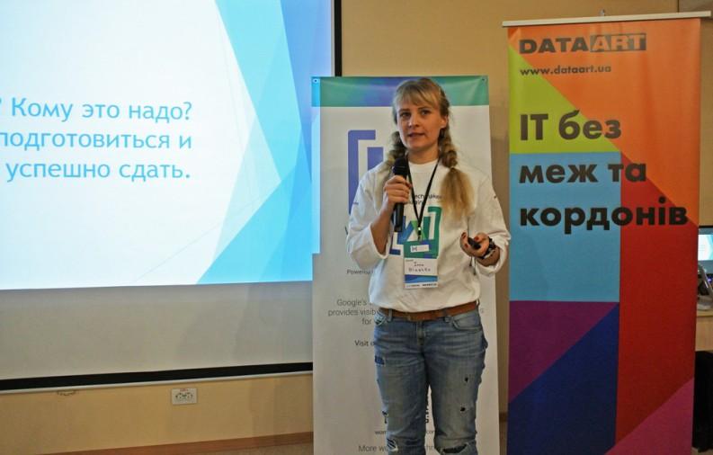 Women Techmakers Ukraine