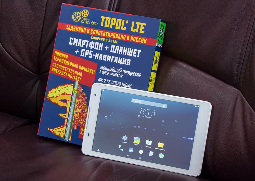 bb-mobile Techno Topol' LTE