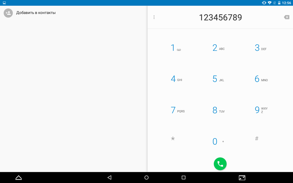 bb-mobile-Techno-Topol-LTE-13