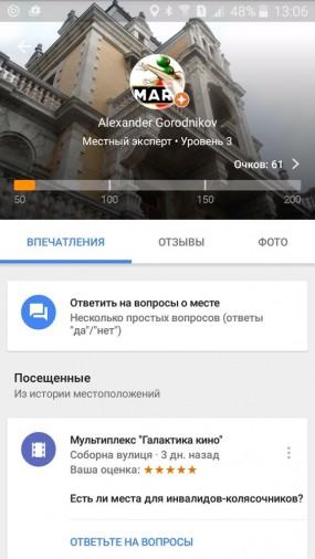Как получить 1 ТБ бесплатно в «Google Диске»