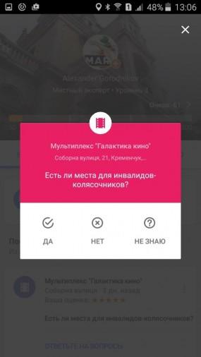 1 ТБ бесплатно в «Google Диске»