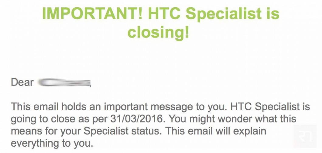 HTC Specialist закроется менее чем через неделю