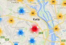 Киев карту стоянок