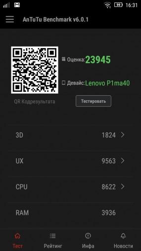 Lenovo Vibe P1m