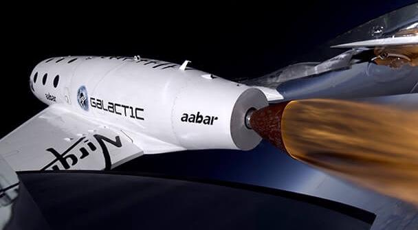 Прогноз: широкие массы смогут полететь в космос к 2030 году