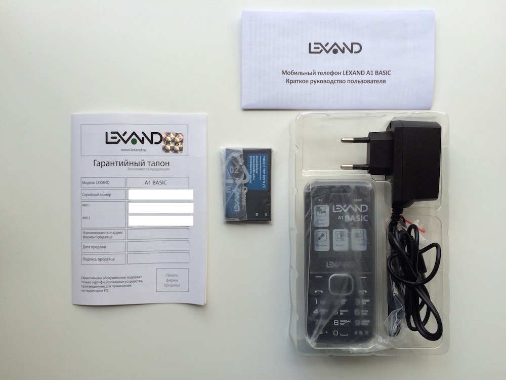 Lexand A1 Basic