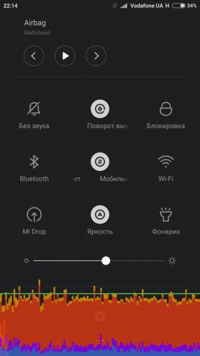 Redmi-Note-3-Pro-16-screen-25