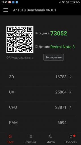 Redmi-Note-3-Pro-16-screen-50