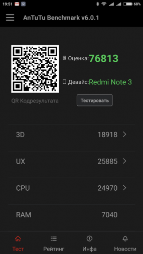 Redmi-Note-3-Pro-32-screen-30