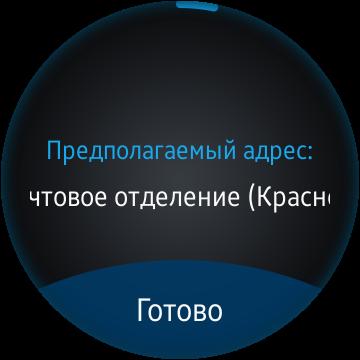 Samsung Gear S2