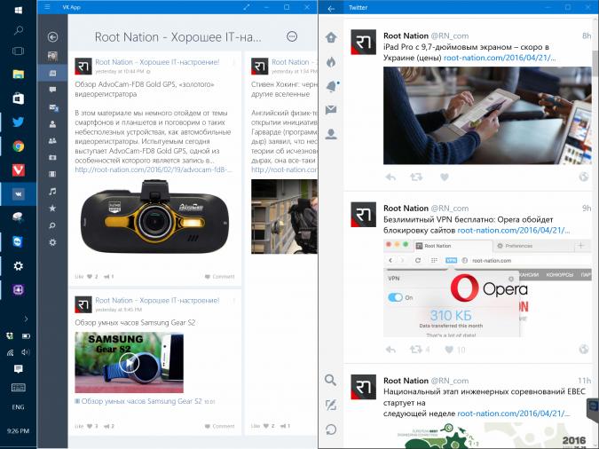 Универсальные приложения: Вконтакте и Twitter