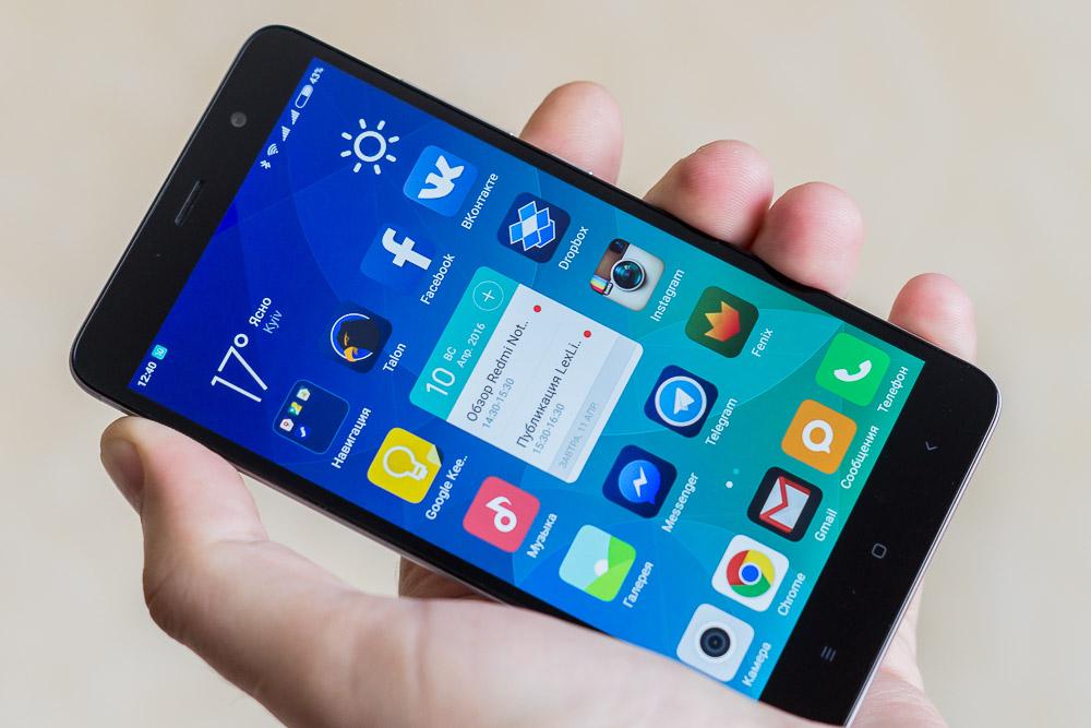 Xiaomi Redmi Note 3 Pro прошивка скачать - фото 11