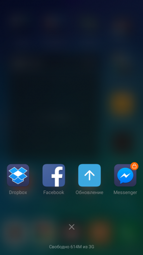 MIUI-notification-screen2-14