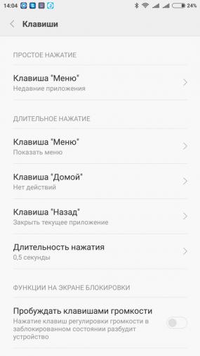 MIUI-notification-screen2-15