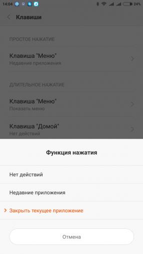 MIUI-notification-screen2-16