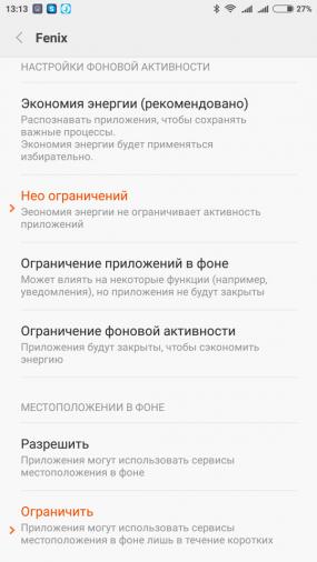 MIUI-notification-screen2-5