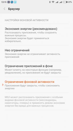 MIUI-notification-screen2-6