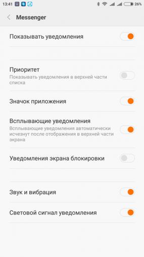 MIUI-notification-screen2-9