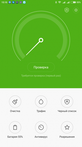 MIUI-notification-screen3-3