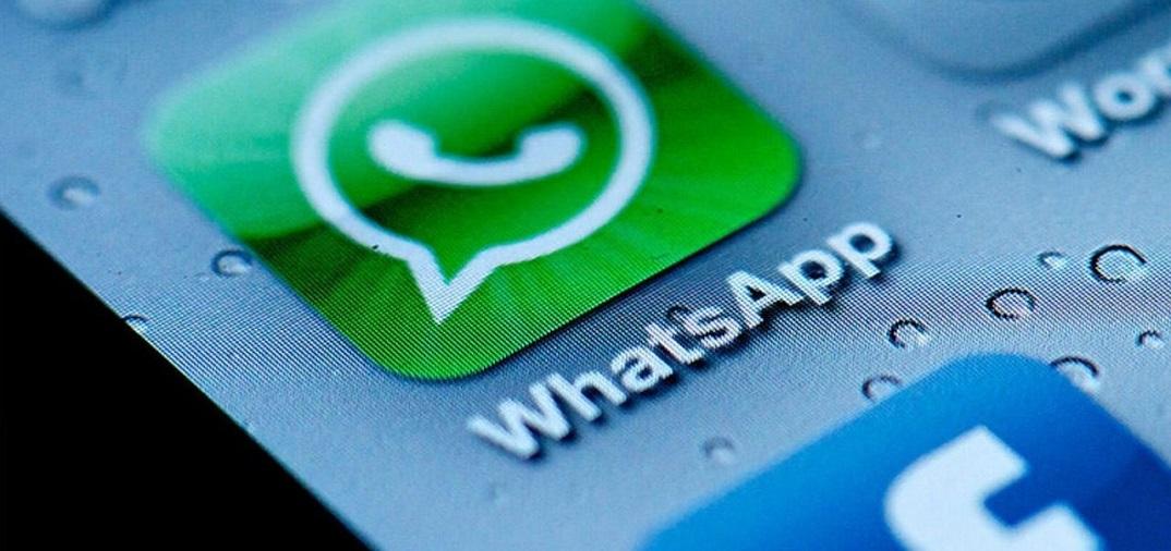 WhatsApp готовит совершенно новое приложение