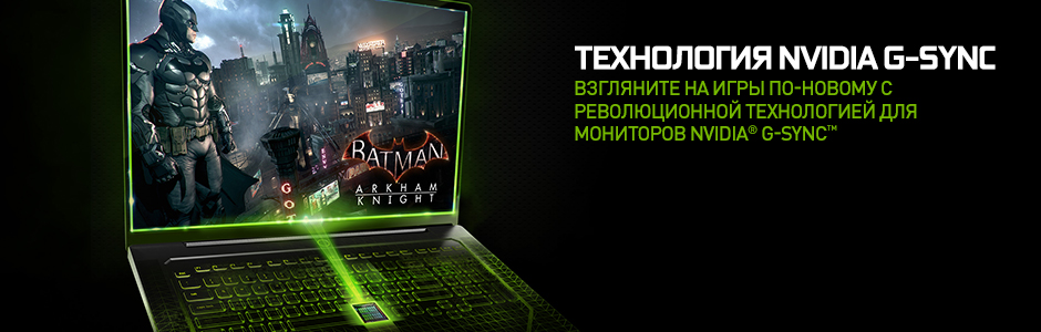 header-g-sync-monitor-technology-ru