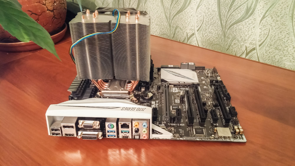 ASUS Z170-A-14