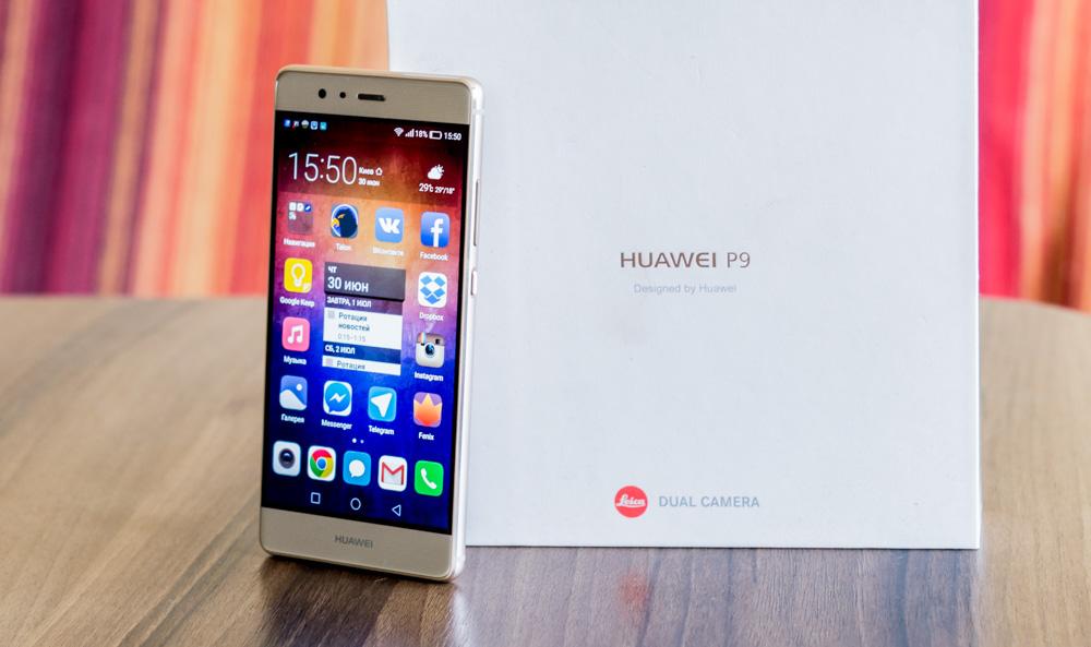Опыт эксплуатации Huawei P9