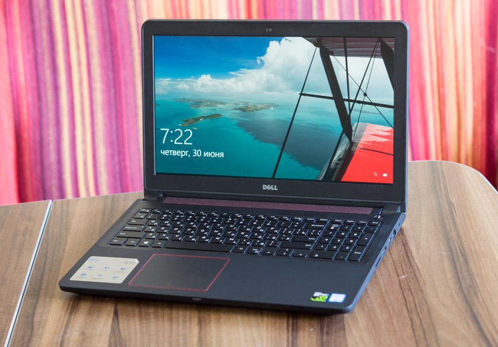 Dell Inspiron 7559