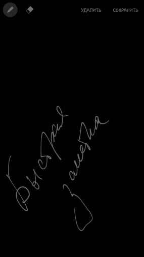 Galaxy Note 5 16