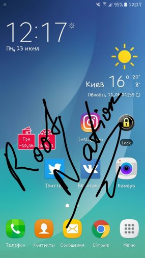 Galaxy Note 5 34