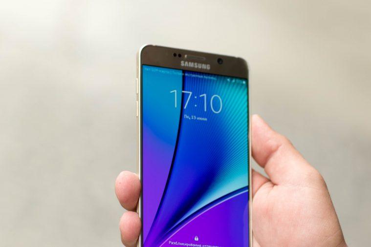 Samsun Galaxy Note 5