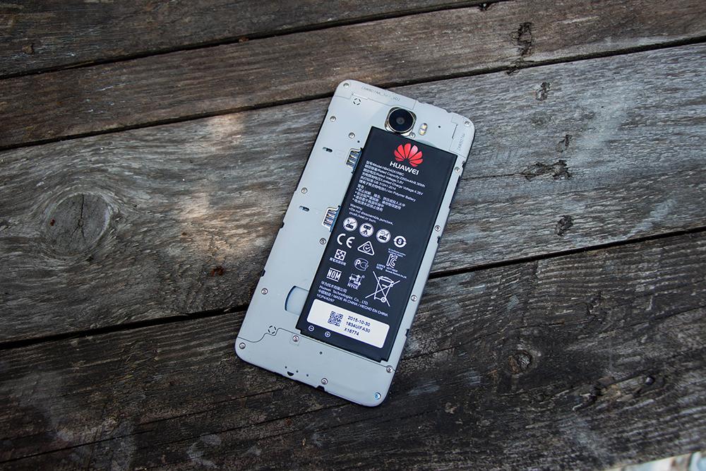 Huawei-y5ll_04