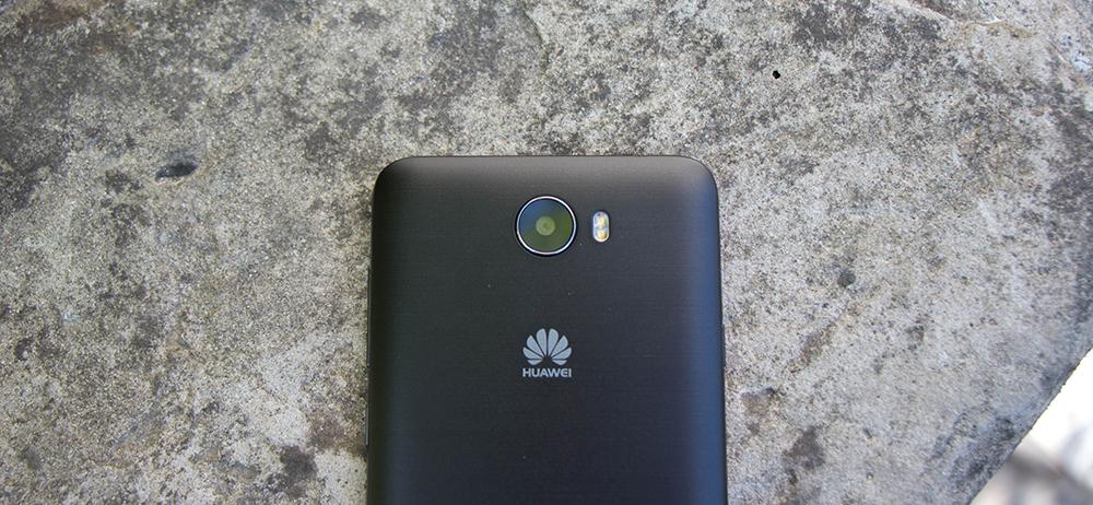 Huawei-y5ll_08