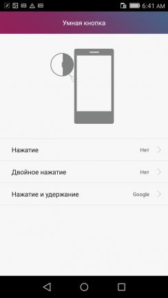 Обзор Huawei Y5II — доступный помощник - Root Nation