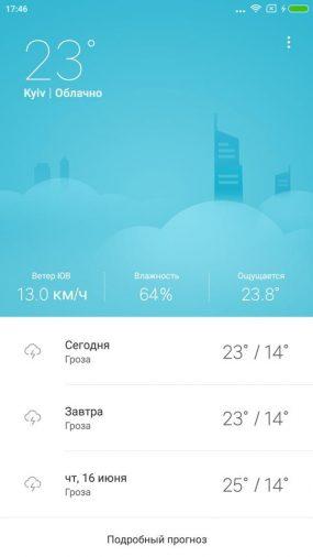 miui-8-screen-14