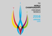 Чемпионат мира по ракетомоделированию