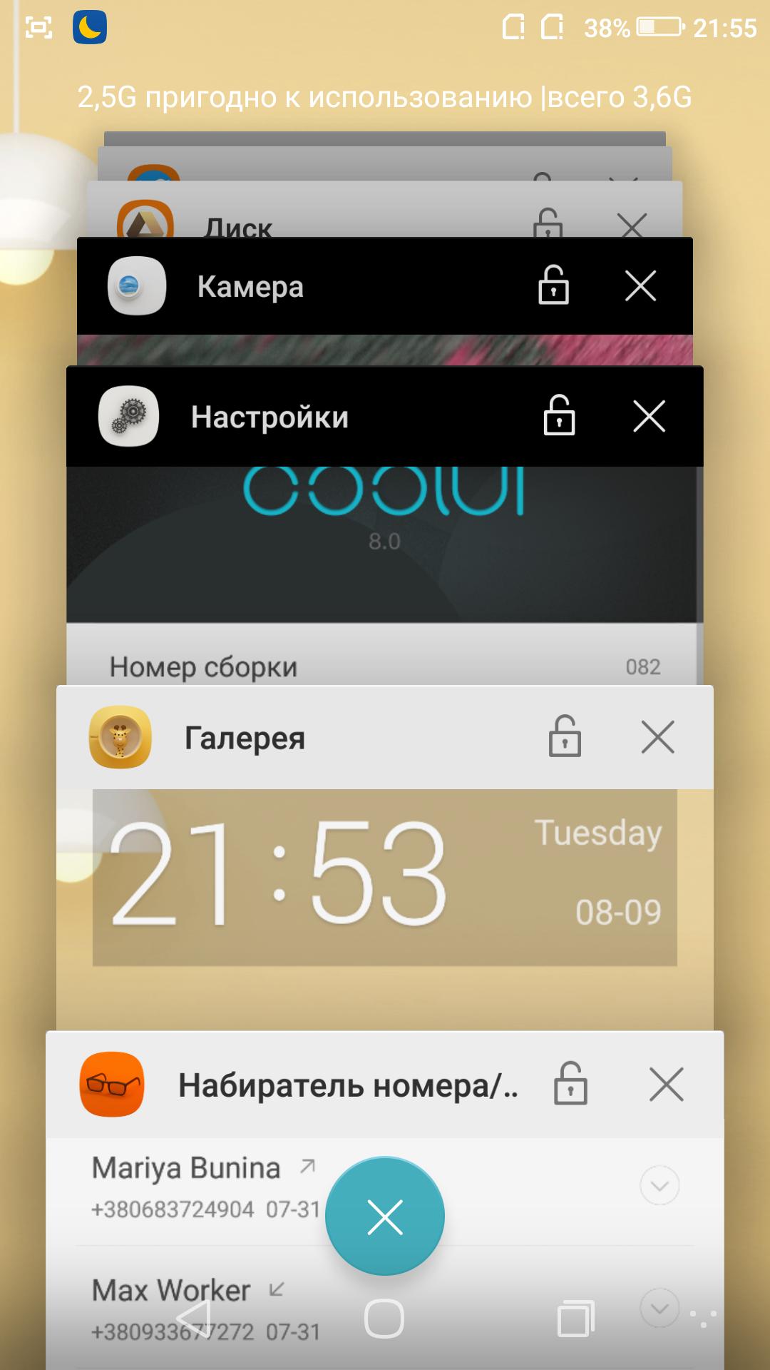 Coolpad_max-scr (6)